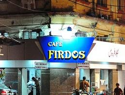 388613-cafe-firdos